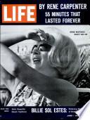 1 июн 1962