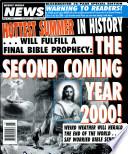 4 май 1999