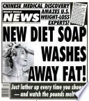 26 сен 1995