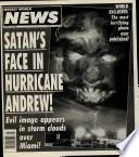 13 окт 1992