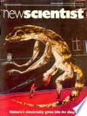 28 янв 1982