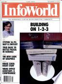 8 июл 1985