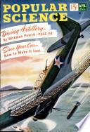 апр 1942