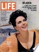 15 июн 1962