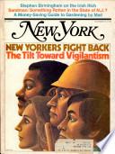 15 окт 1973