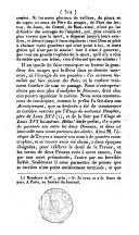 Стр. 312