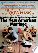 25 окт 1976