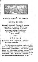 Стр. 129