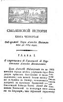 Стр. 177