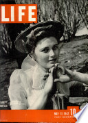 11 май 1942