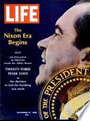 15 ноя 1968