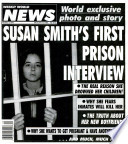 3 окт 1995