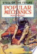 май 1936