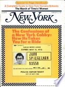 22 фев 1971