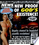 5 май 1998