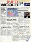 12 дек 1988