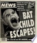 6 окт 1992