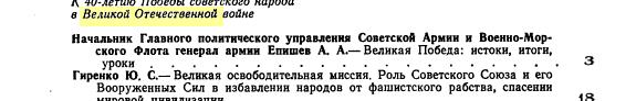 Стр. 238