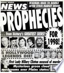 2 дек 1997