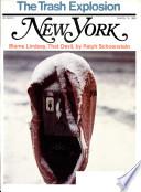 10 мар 1969