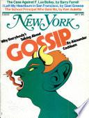 3 май 1976