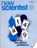 15 авг 1974