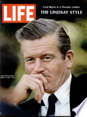 24 май 1968