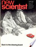 7 мар 1974