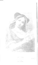 Стр. 152
