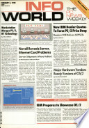 8 фев 1988