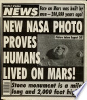 14 сен 1993