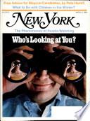 3 мар 1969