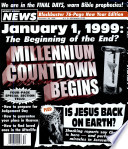 29 дек 1998