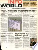 21 мар 1994