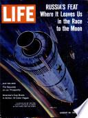 24 авг 1962