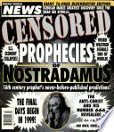 7 июл 1998
