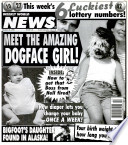 21 окт 1997