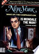30 янв 1984