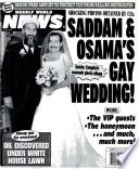 7 окт 2003