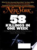 28 авг 1972
