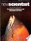 19 мар 1981