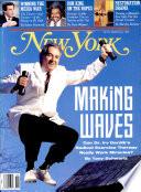 18 мар 1991