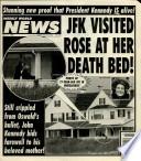 7 мар 1995