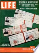 23 мар 1959