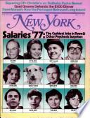 9 май 1977