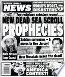 11 фев 2003