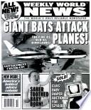8 авг 2005
