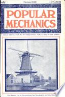 июл 1909