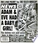 25 фев 1997