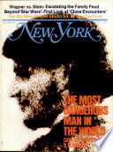7 ноя 1977